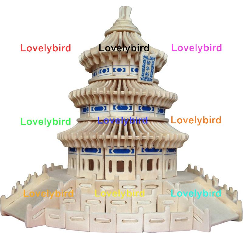 Lovelybird Toys Array image562