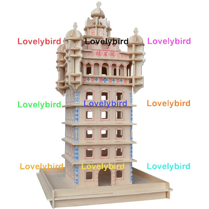 The Ruishi Tower