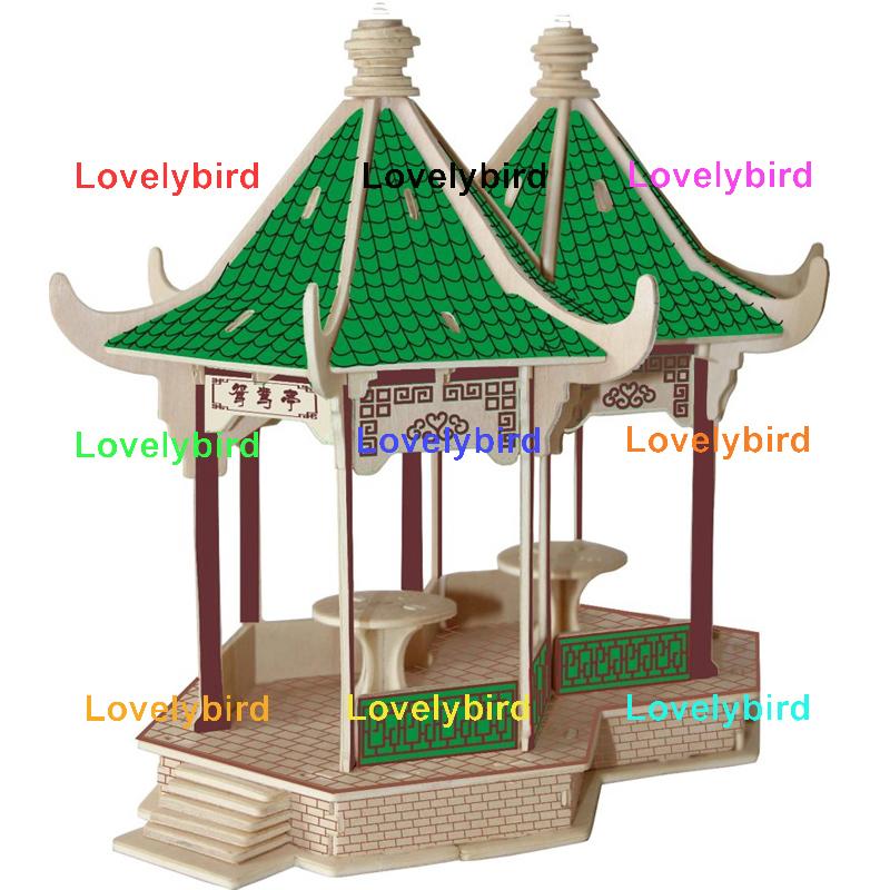 Couple Pavilion