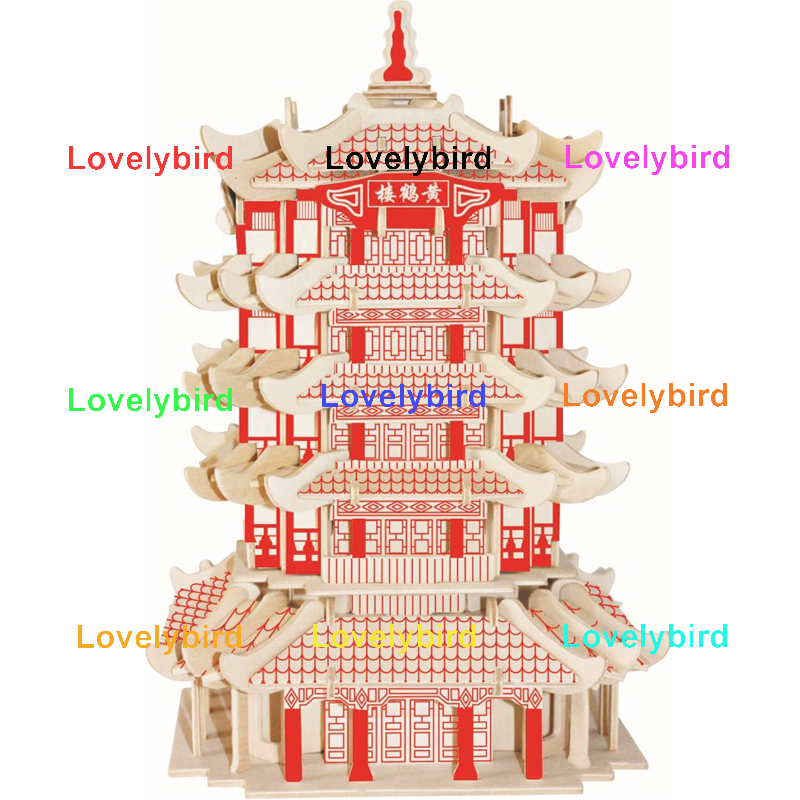 Lovelybird Toys 3d wooden house puzzles manufacturers for kids-1