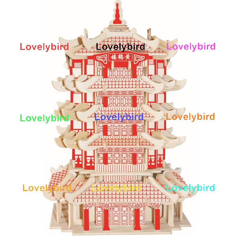 The Yellow Crane Tower