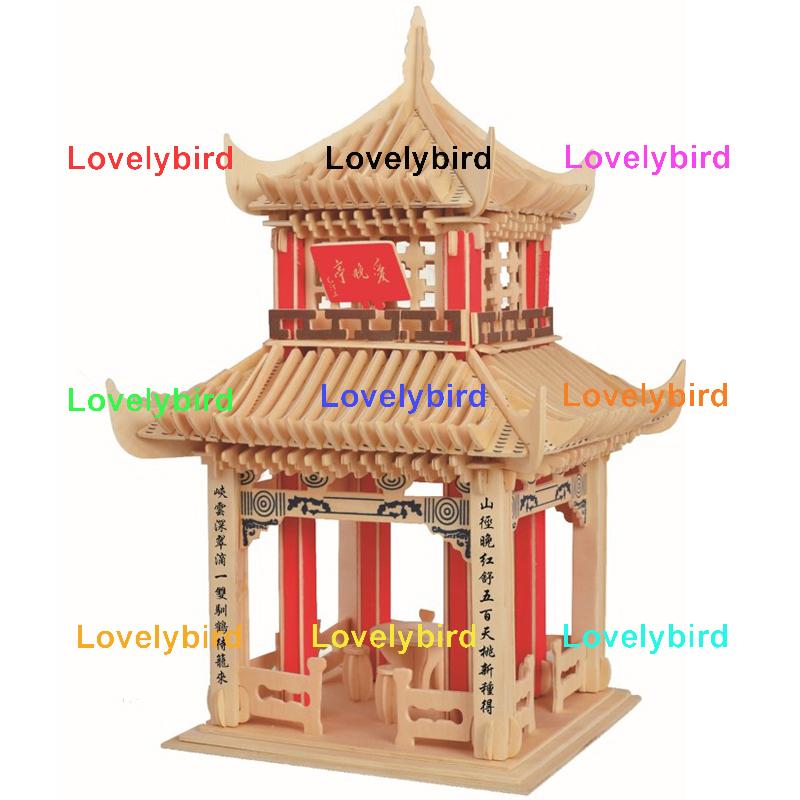 The Aiwan Pavilion