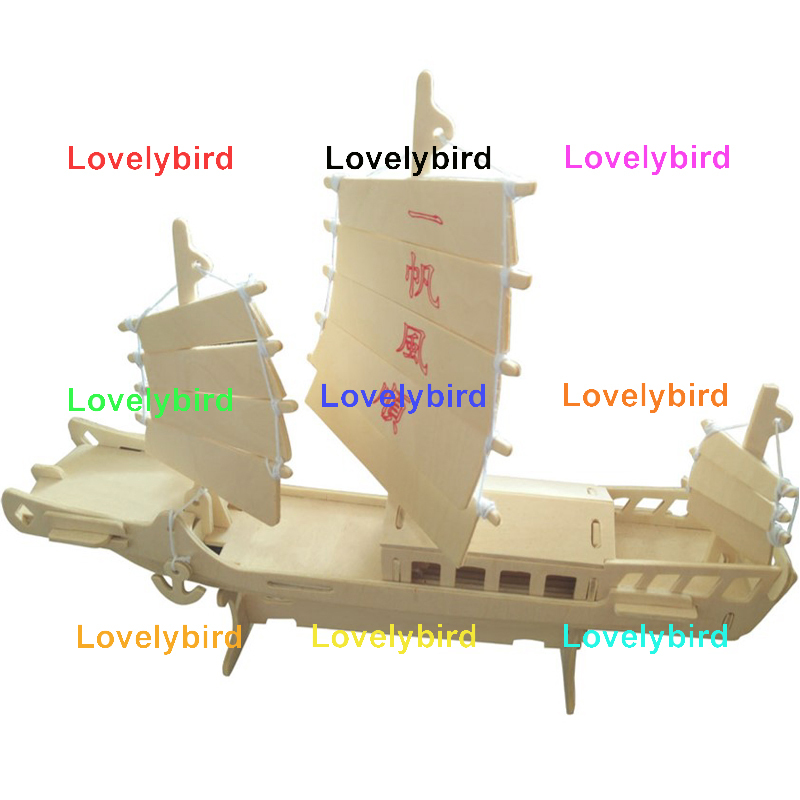 Chinese Sailboat