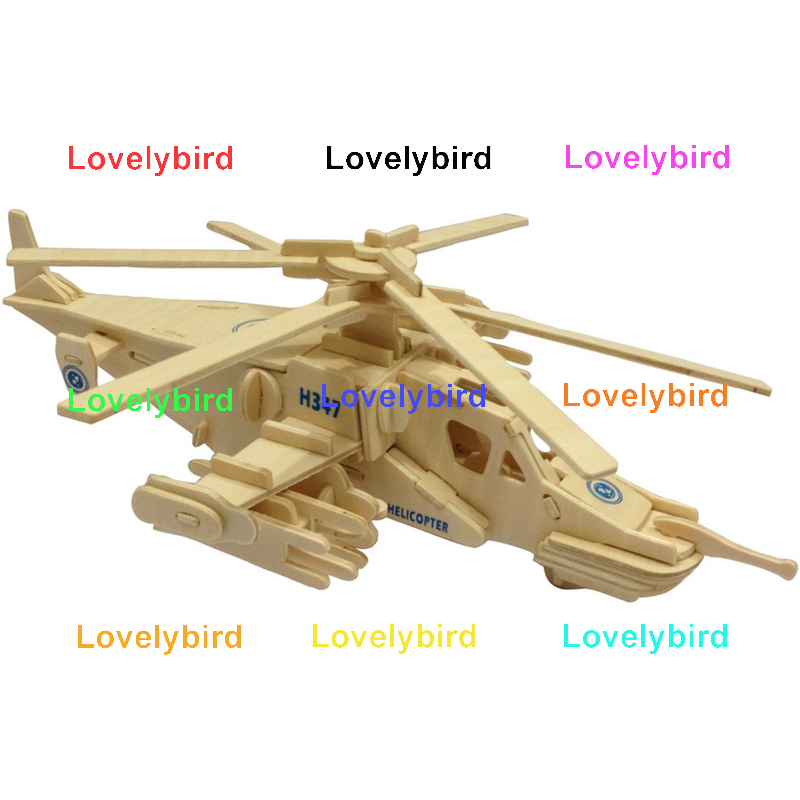 Lovelybird Toys 3d puzzle military supply for present-1